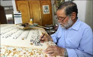بزرگ ترین قرآن جهان