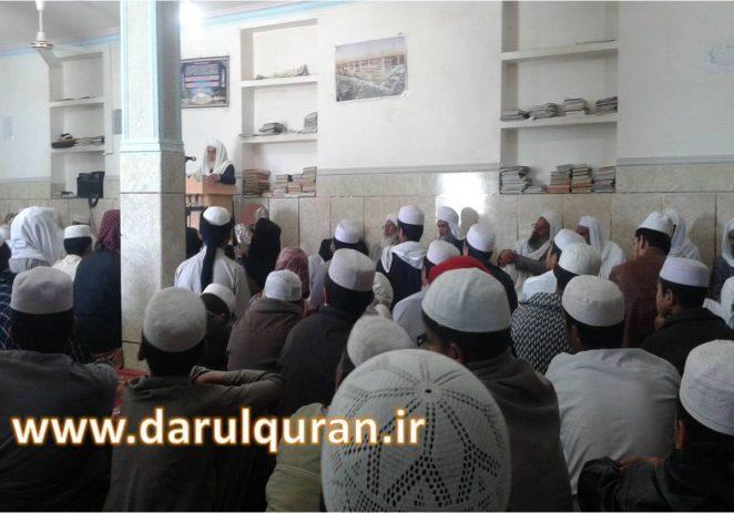 بازدید مدیران مدارس علوم دینی  شهرستانهای سراوان ، سیب وسوران ، مهرستان  از مدرسه دارالقرآن سراوان