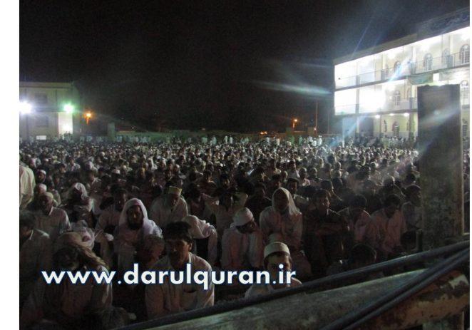جشن دانش آموختگی مدرسه دارالعلوم حقانیه ایرانشهر بهمن ماه ۹۳