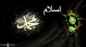 قرآن، اسلام و پیامبر(ص) از منظر دانشمندان و متفکران غرب
