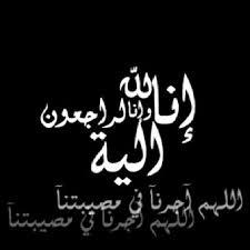 انا لله وانا الیه راجعون مولانا غلام رسول بارکزهی رحمه الله علیه عالَم فانی را وداع گفت.