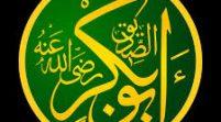 دیدگاه یک دانشمند مسیحی به مسألهی:جانشینی ابوبکر صدیق رضی الله عنه