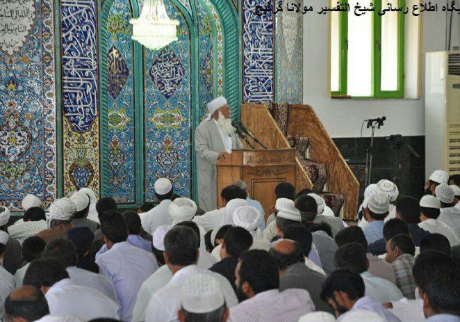 مولانا گرگیج با انتقاد از حذف نام بلوچستان در کتب درسی گفت:بلوچستان جزو مناطق لا ینفک ایران است