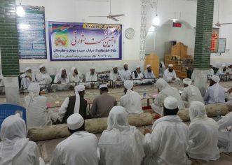 پنجمین نشست مشورتی علماء سراوان ، سوران و مهرستان برگزار شد.