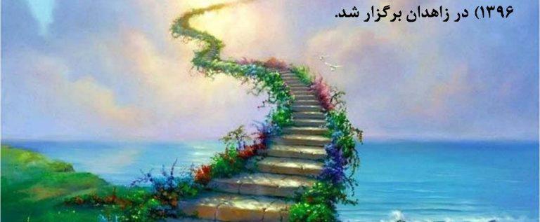 مراسم تشییع جنازهی قاری اسدالله براهویی برگزار شد