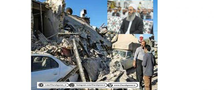 مولانا عبدالحمید در مراسم نماز جمعه زاهدان: زلزلهها هشدار پروردگار هستند تا انسانها توبه و استغفار کنند