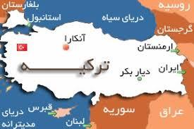 ادامه کمک های ترکیه به زلزله زدگان عراق